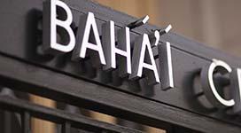 bahai-center-thumb